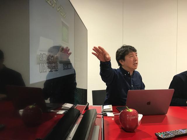 画像: インターネット黎明期から現代のソーシャルxモバイル時代にまで、ネットの歴史を語る林信行氏