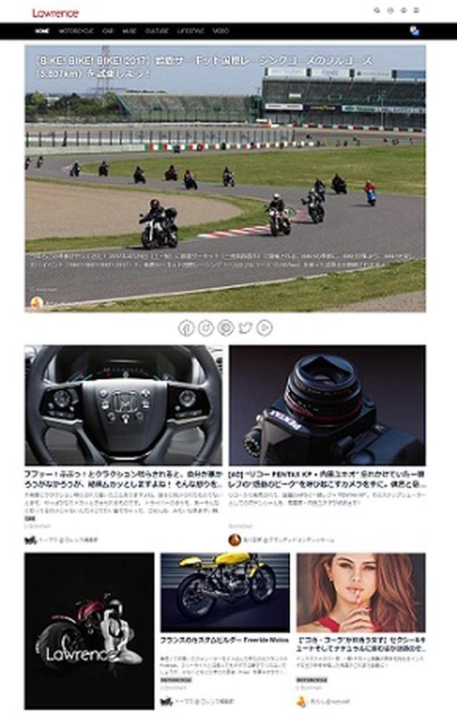 画像: リボルバー、メディアCMS「dino」にモバイルトラフィックを意識した新インタフェースを追加