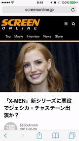 画像: オートページングなら、スクロールするだけで記事を読み続けることができます。 screenonline.jp
