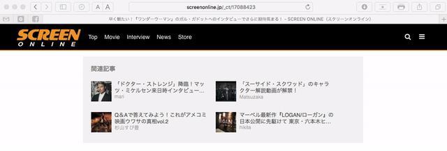 画像: ブラウザのタイトル表示とURLが自動で切り替わります。 screenonline.jp