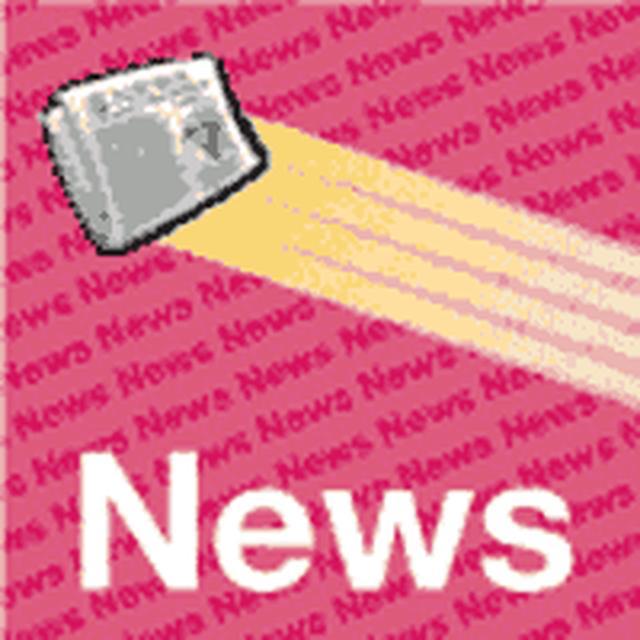 画像: リボルバー、メディア開発ツール「dino」のオーディエンスデータを活用したトレーディングデスク提供開始 | Web担当者Forum
