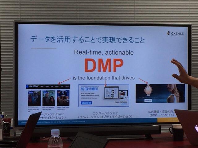 画像: パブリックDMPのデータはDMP提供会社のモノだが、プライベートDMPのデータはメディアのモノ