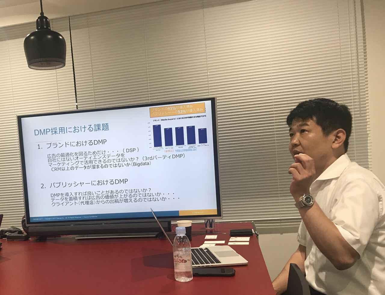 画像: シーセンス株式会社(Cxense Co. Ltd.)の江川社長 www.cxense.com