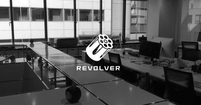画像: Contact - 株式会社リボルバー   Revolver, Inc.