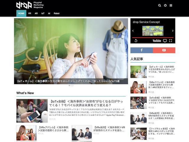 画像: magazine.drop-phygital.com