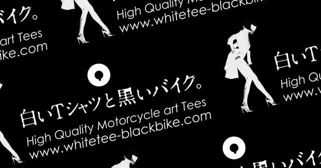 画像: 白いTシャツと黒いバイク。