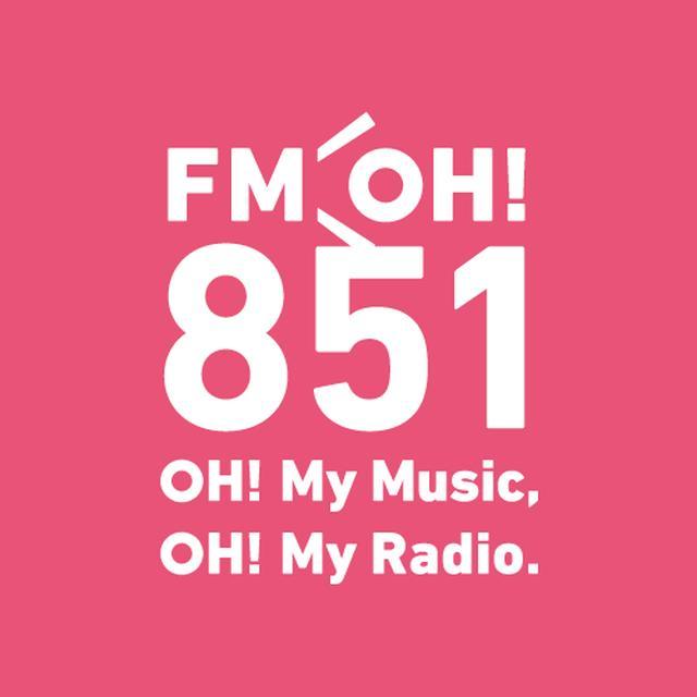画像: FM OH! 85.1