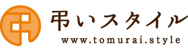 画像: 手元供養、ミニ仏壇、香りと祈りのある暮らし 弔いスタイル[tomurai.style]