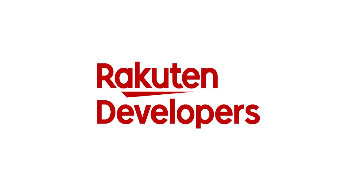 画像: Rakuten Developers