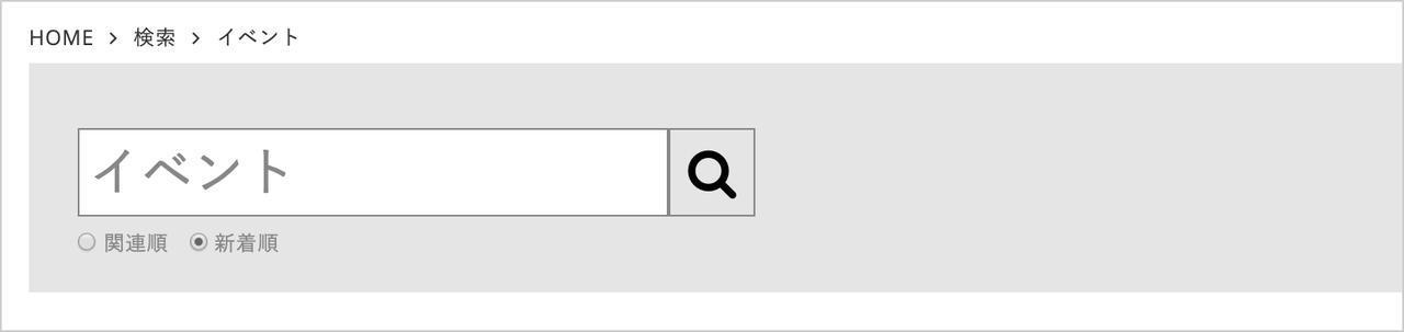 画像: 検索結果を関連順か新着順で表示に対応
