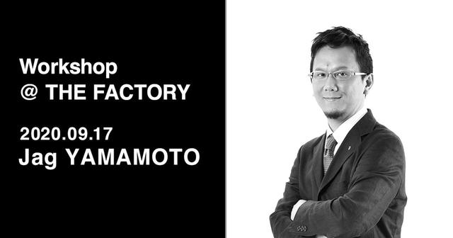 画像: Workshop Vol.38 2020.09.17 - JagProject,LLC Jag 山本氏「日本のwebメディアの未来はパブリック・リレーションとジャーナリズムで大きく変わる」 - 株式会社リボルバー(Revolver,Inc.)