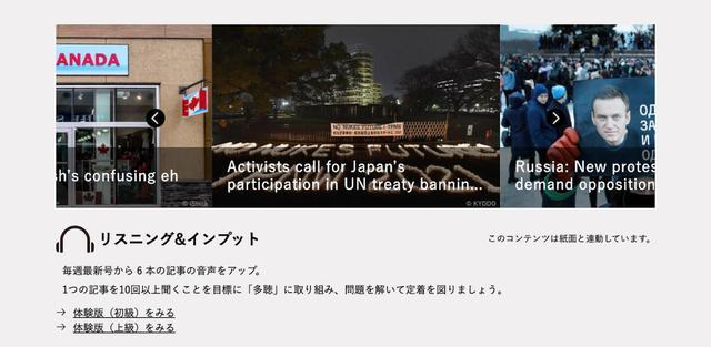 画像1: alpha.japantimes.co.jp