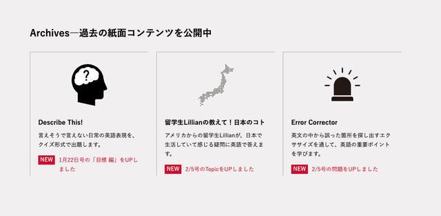 画像3: alpha.japantimes.co.jp