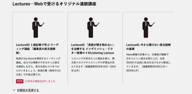 画像4: alpha.japantimes.co.jp