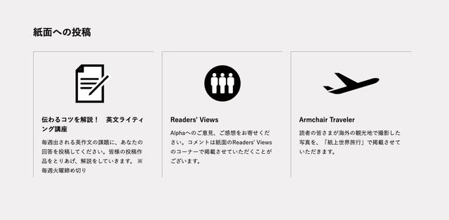 画像5: alpha.japantimes.co.jp