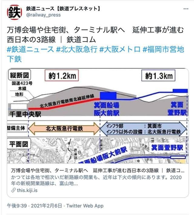画像: Twitterでもキュレーションした記事をシェア。この記事はノアドットに配信された競合メディアのもの twitter.com