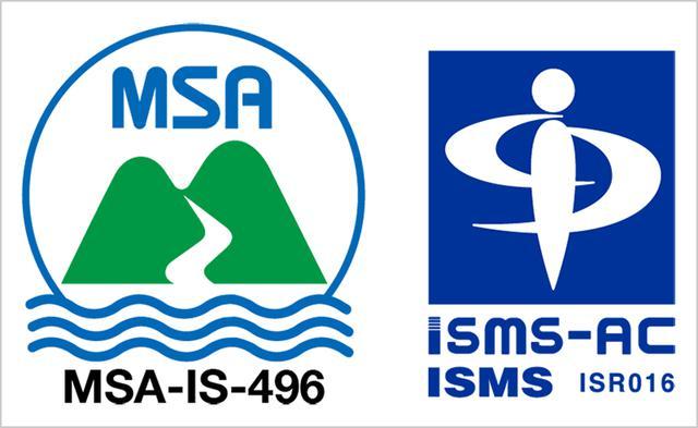 画像: 株式会社リボルバー、ISMS(情報セキュリティマネジメントシステム)の国際規格認証を取得 〜顧客企業のデータ保全パートナーとしての信頼性を確保〜