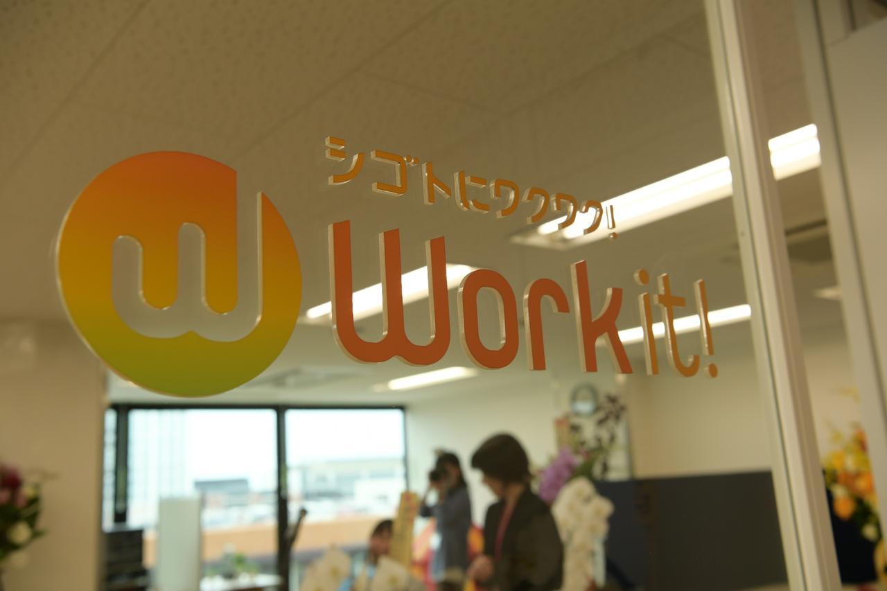 画像1: Work it!ブログの連載をはじめました!