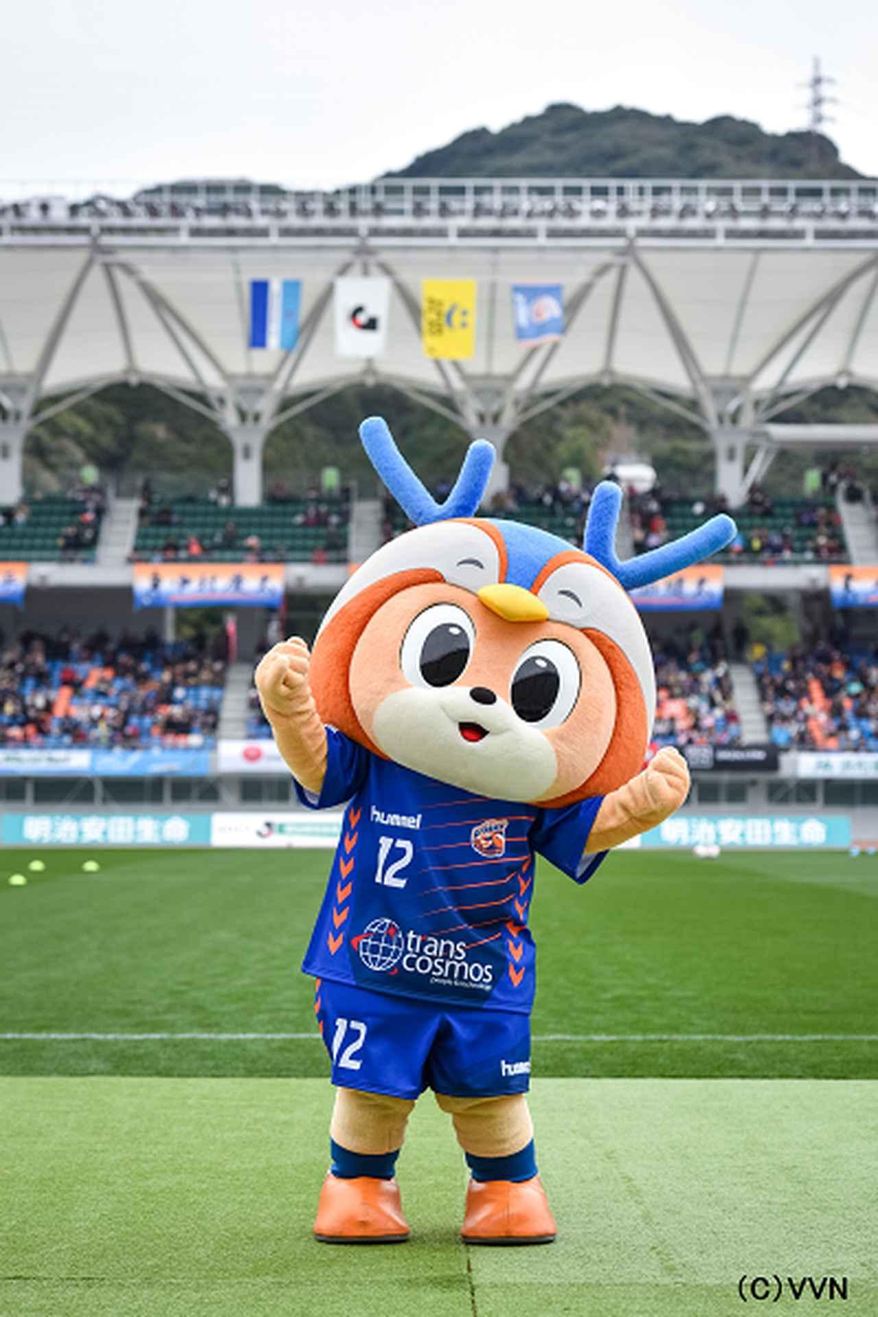 画像2: V・ファーレン長崎 J1昇格おめでとう!