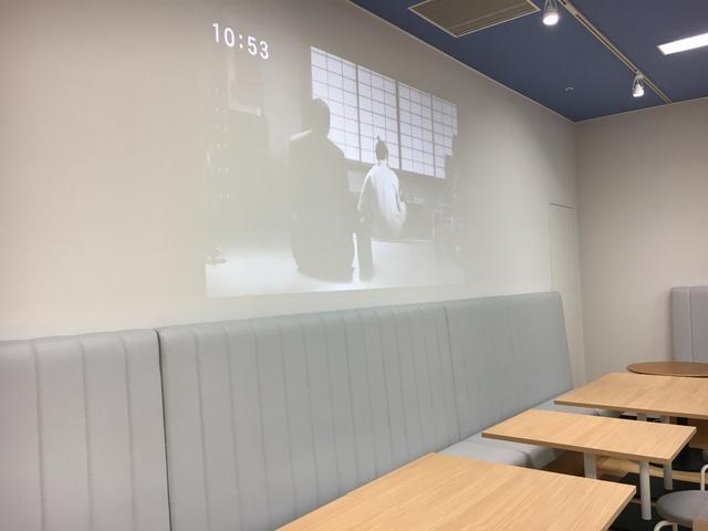 画像2: カフェカウンターのある休憩室!壁はプロジェクター付き!!