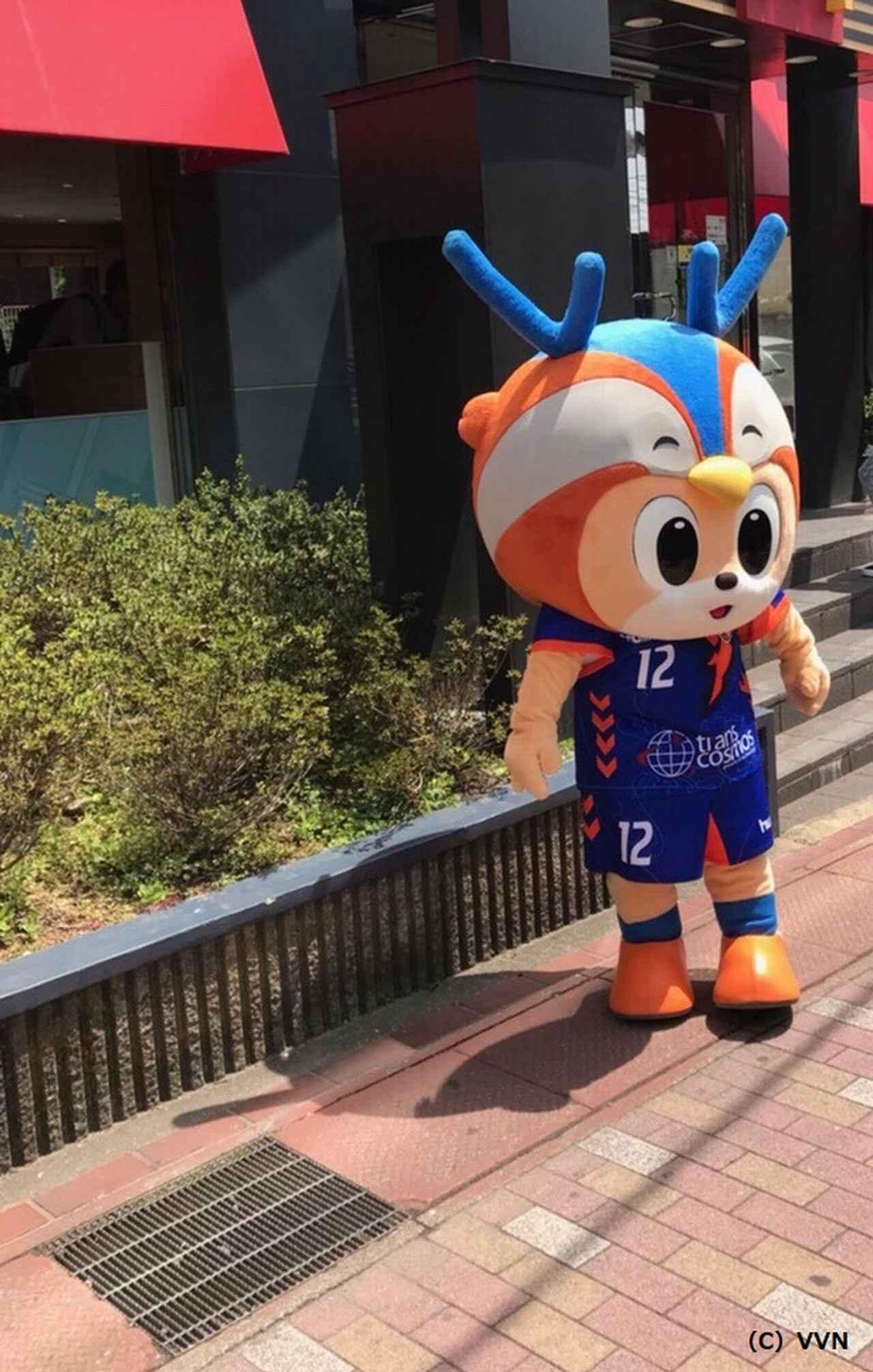 画像: ヴィヴィくん長崎BPOセンターへ到着
