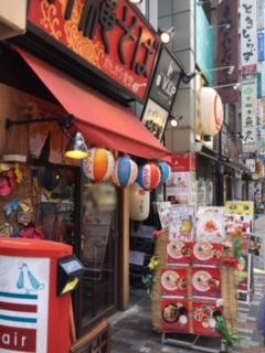 画像10: 沖縄料理とそば かんから食堂