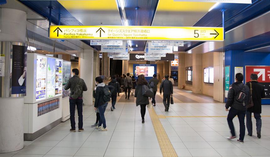 画像: MCMセンター横浜 | トランスコスモスの事業所 | 契約社員の求人情報ならWork it!