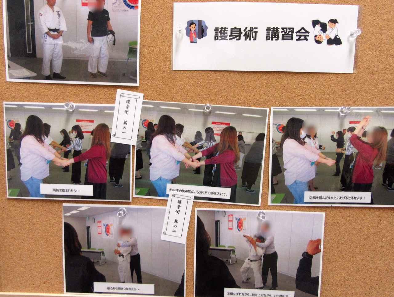画像2: 各種研修開催お知らせの掲示板