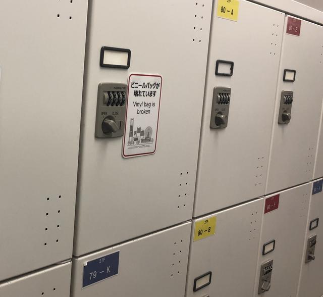 画像2: 大切な物を安心して預けられるロッカー完備
