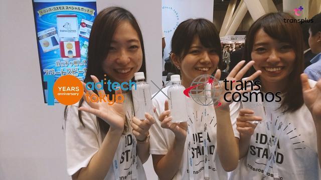 画像: 【ad:tech tokyo 2018】トランスコスモス×アドテック東京 ブースイメージmovie youtu.be