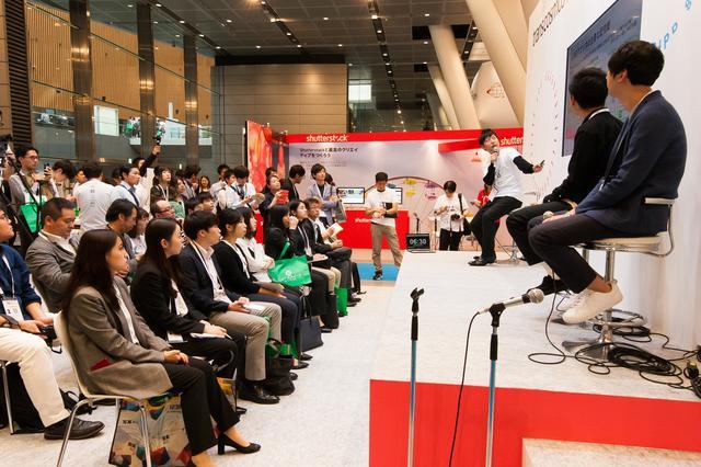 画像2: Work it!を運営しているトランスコスモスがアドテック東京でブースを出展しました!