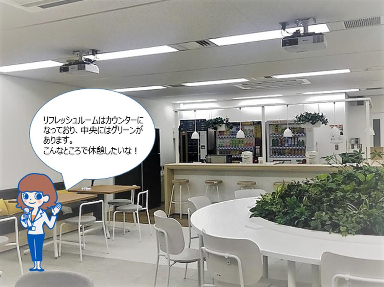 画像2: 白を基調とした清潔感溢れるエントランス・リフレッシュルーム