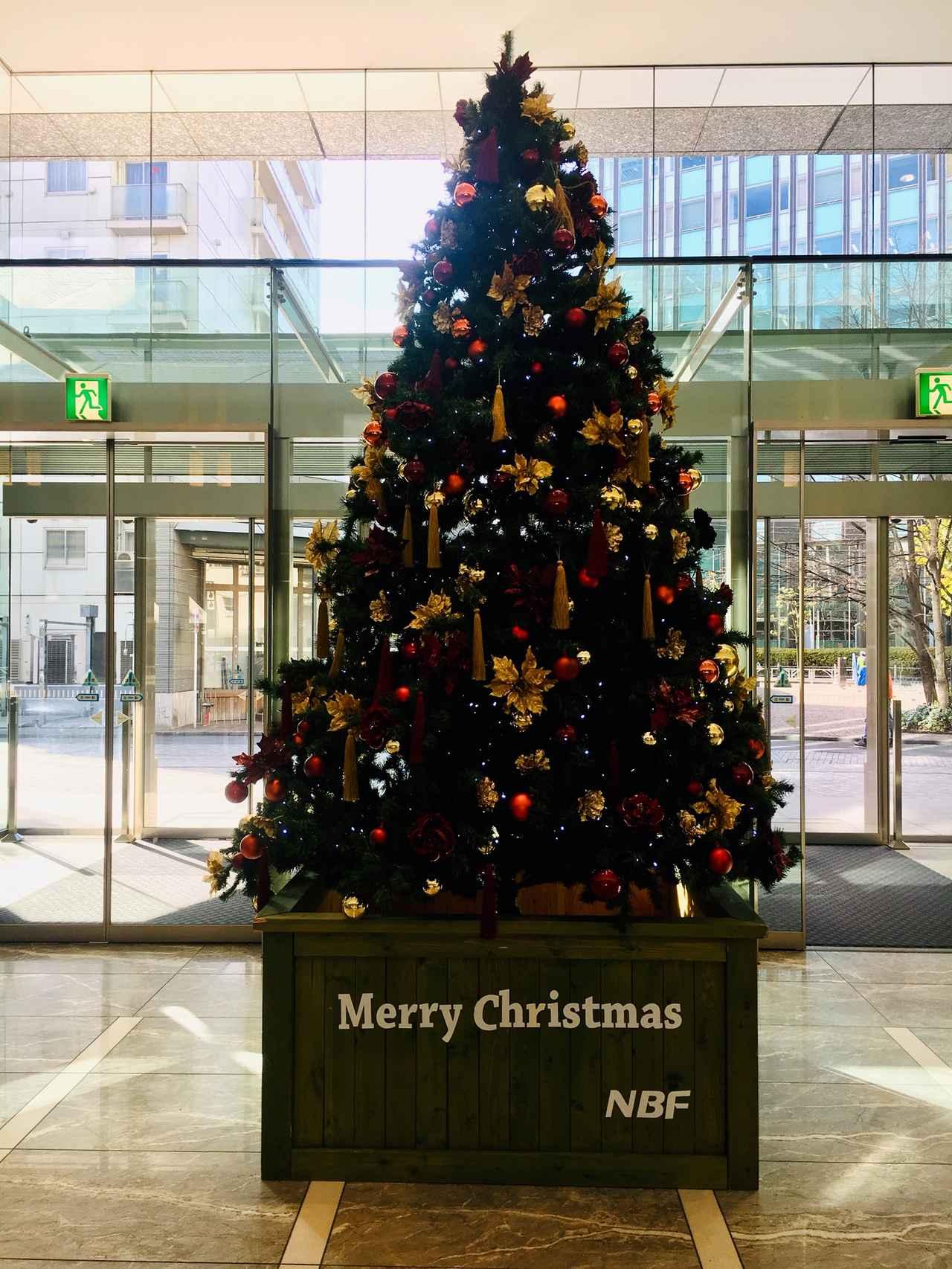 画像3: 渋谷本社、近辺のクリスマス・イルミネーション特集【2018年】