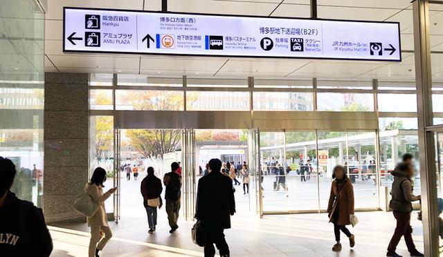 画像: MCMセンター博多 | トランスコスモスの事業所 | 契約社員の求人情報ならWork it!