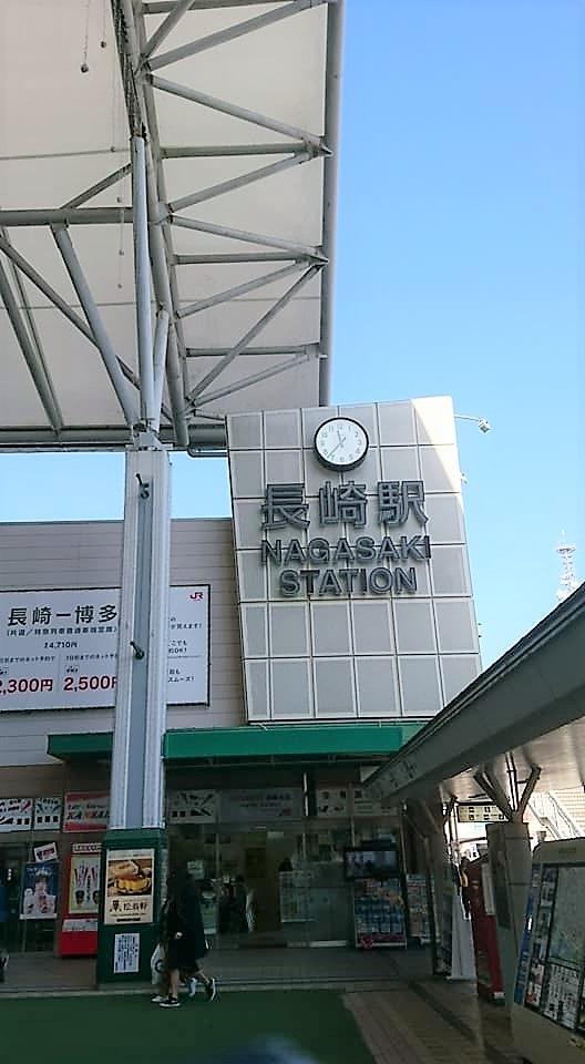 画像1: 特急かもめで長崎駅へ