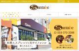 画像: 鈴鹿市の本格コーヒーとパスタ・ピザが自慢のカフェ Santabe(サンタベ)