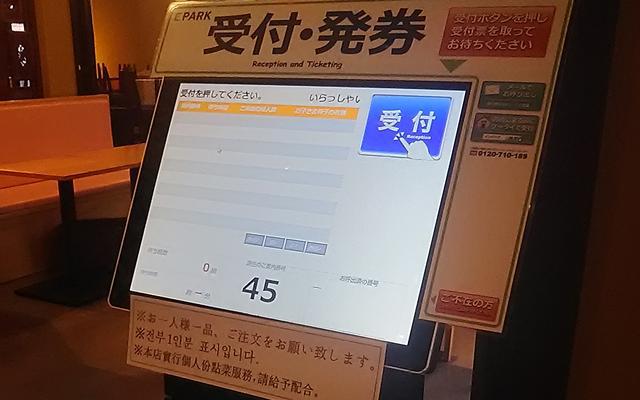 画像: snoopychaya.jp:スヌーピー茶屋公式サイト
