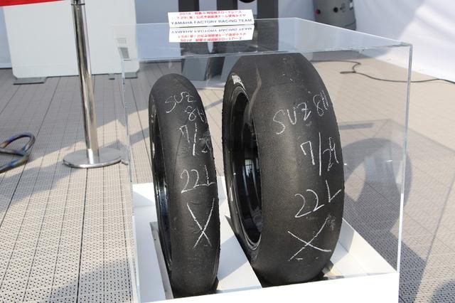 画像: 昨年、驚異的な予選タイムを記録したヤマハ・ファクトリー・レーシング・チームが、予選時に使用したスリックタイヤの実物です。ドライ用のスリックタイヤは、このように溝が一切ありません。 www.suzukacircuit.jp