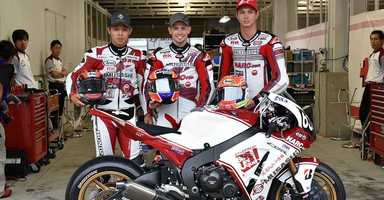 画像: 2015年、高橋(左)、M.V.D.マーク(右)と、ホンダCBR1000RRを前にするC.ストーナー(中)。 www.honda.co.jp