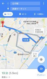 画像1: その名は『鈴鹿サーキット稲生駅』