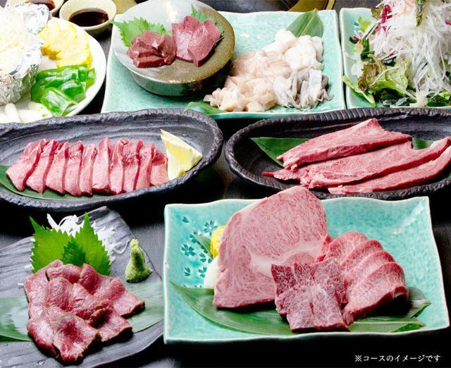 画像: まる良し 黄金スタンダードコース suzuka.maruyoshisumibiyakiniku.com