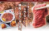 画像: おいしい焼肉屋と言えば、亀山市・焼肉じゅうじゅう