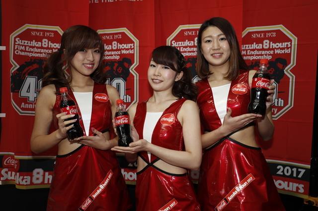 画像: 【動画】絶対にコカ・コーラゼロしか買えない自動販売機。