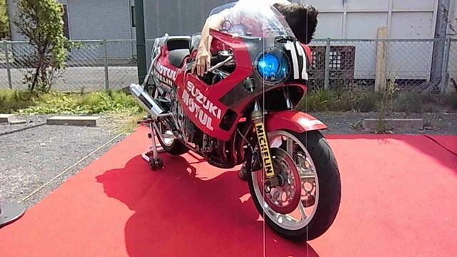 画像: '86 ヨシムラGSX-R750 TT-F1 youtu.be