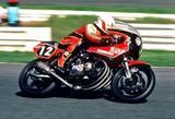 画像: 1980年 ヨシムラR&D GS1000R