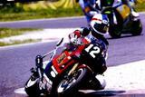 画像: 1987年 ヨシムラスズキ OLIO FIAT GSX-R750