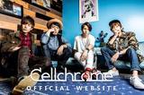 画像: Cellchrome OFFICIAL WEBSITE