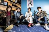 画像: 2015年11月に結成。 愛知県名古屋市を拠点に活動するRockバンド。 多種多様な音楽性から各々がルーツとしている〝Rock〟を基盤に繊細かつ洗礼されたサウンドを展開。 2016年12月、結成1周年ワンマンをell.FITSALLで開催。 2017年1月 ZIP-FM 「MIDNIGHT CHROME」レギュラー番組開始。東海エリア・次世代最重要バンドとして注目を集めている。