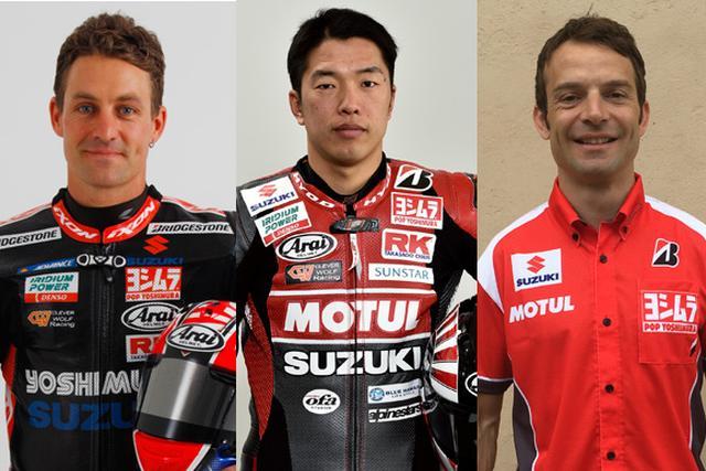 画像: 左からJ.ブルックス、津田拓也、シルバン・ギュントーリ。津田とブルックスは共に8耐を戦った経験があります。実はギュントーリとブルックスは、2009年のBSBでライバル関係にあり、第5戦ドニントンパークで両者はクラッシュ! ギュントーリが負傷した・・・という因縁があったりします。 www.superbike.jp