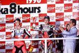 画像: 表彰台の中央で喜ぶC.エドワーズ(左)と芳賀紀行。史上最年少ペアの優勝記録を樹立しました。 race.yamaha-motor.co.jp